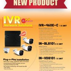 iCATCH IVR Package