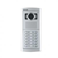 Kocom Black & White & Color Multiple Video Doorphone 12 Houses